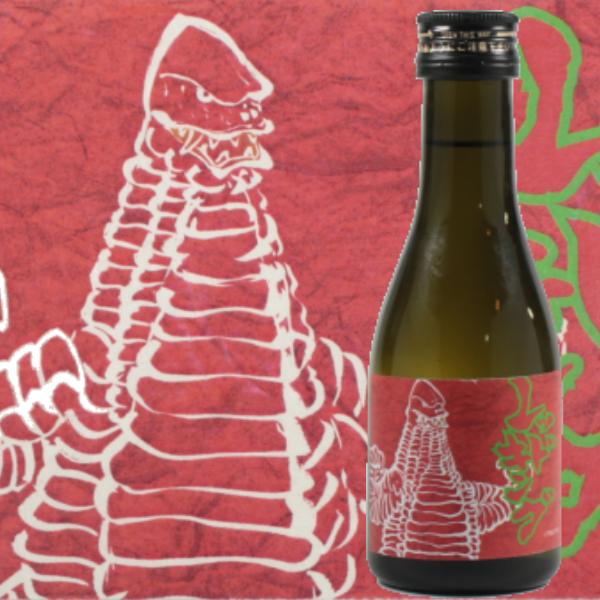 紅芋焼酎レッドキング 180ml 芋焼酎 神酒造 ウルトラ怪獣コラボ 鹿児島 通販