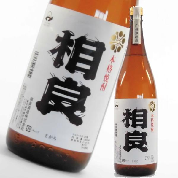 相良 さがら 25度 1800ml 芋焼酎 相良酒造 鹿児島 通販