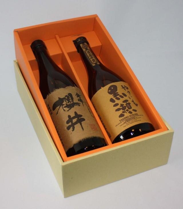 金峰櫻井、やきいも黒瀬 焼酎セット 通販