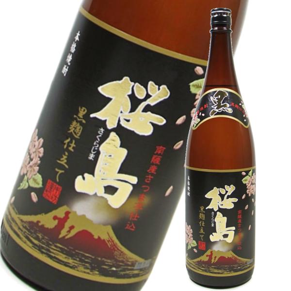 桜島 黒麹 25度 1800ml 本坊酒造 芋焼酎 鹿児島