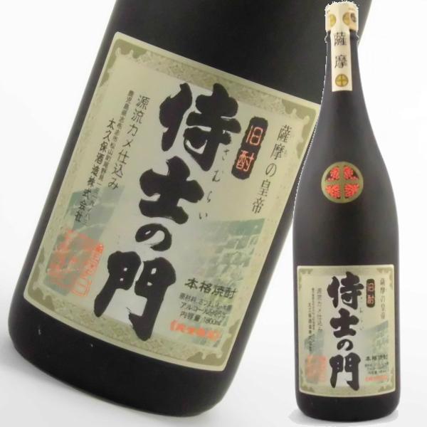 侍士の門 25度 1800ml 芋焼酎 太久保酒造 限定品 通販