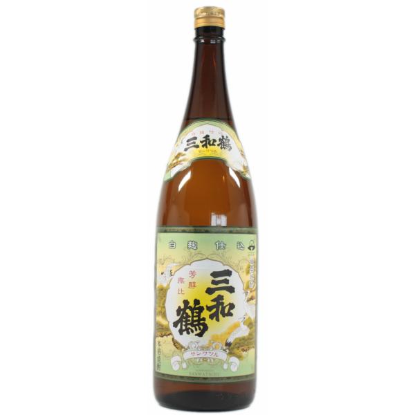 三和鶴 さんわづる 25度 1800ml 芋焼酎 三和酒造 鹿児島 通販
