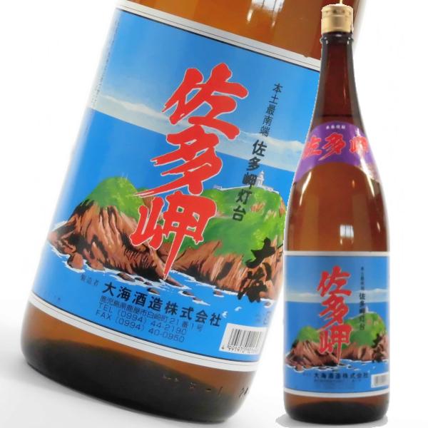 佐多岬 さたみさき 1800ml 芋焼酎 鹿児島限定販売 大海酒造 通販