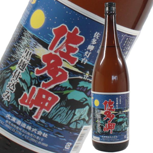 佐多岬 黒麹 さたみさき 25度 1800ml 芋焼酎 鹿児島限定販売 大海酒造 通販