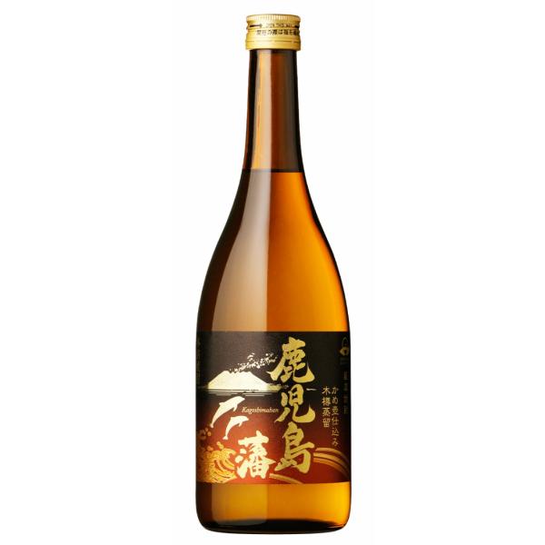 鹿児島藩 かごしまはん 25度 720ml 三和酒造 甕仕込み 芋焼酎 鹿児島