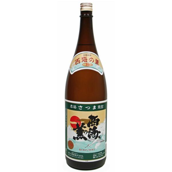 西海の薫 原酒 35度 1800ml 原口酒造 芋焼酎 鹿児島