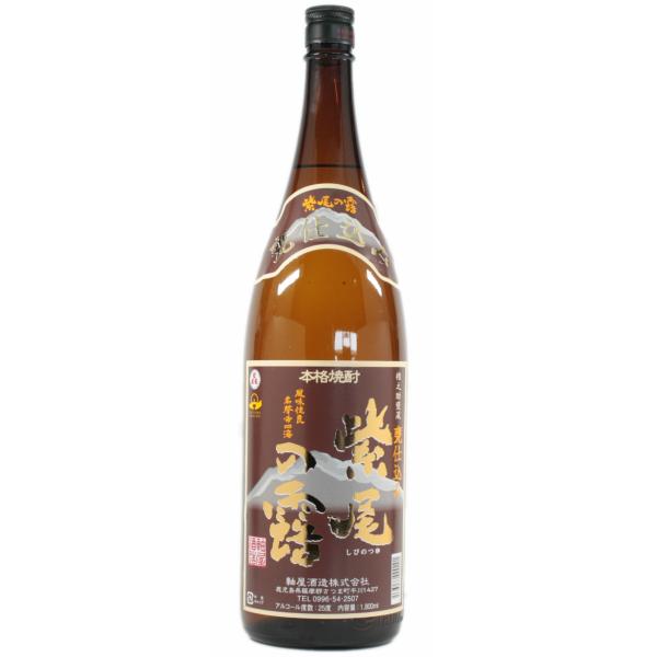 紫尾の露 甕仕込み しびのつゆ 25度 1800ml 芋焼酎 軸屋酒造 通販