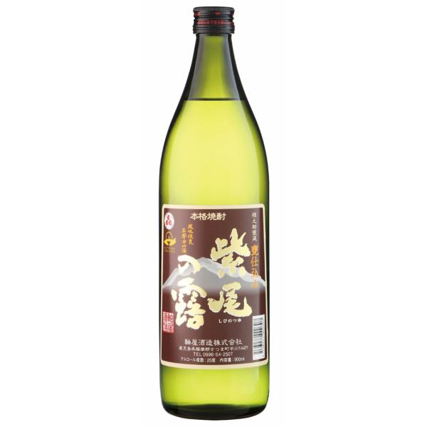 紫尾の露 かめ仕込み しびのつゆ 25度 900ml 軸屋酒造 芋焼酎 鹿児島