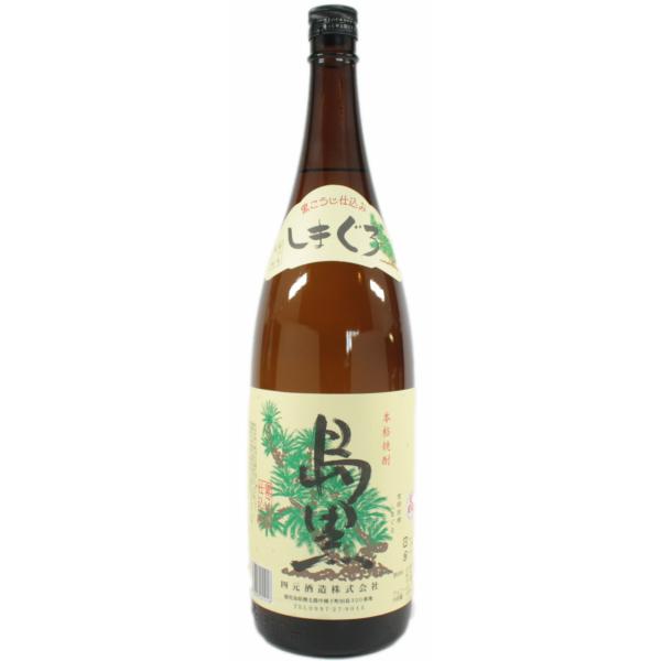 島黒 しまぐろ 25度 1800ml 芋焼酎 鹿児島 四元酒造 通販