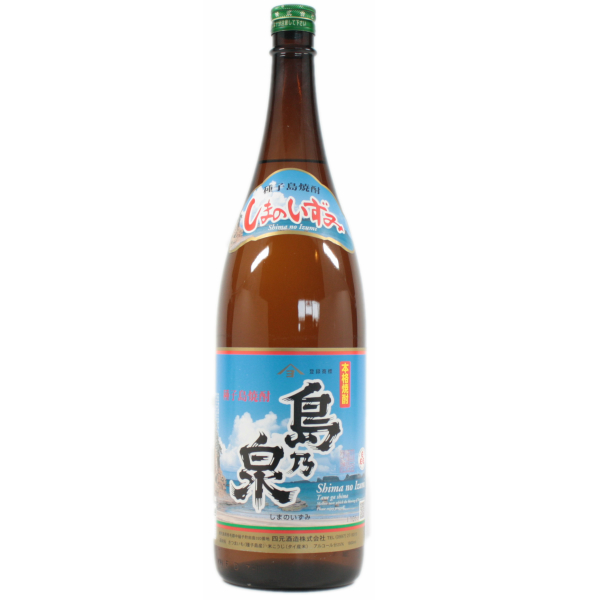 島乃泉 しまのいずみ 25度 1800ml 芋焼酎 四元酒造 鹿児島 通販