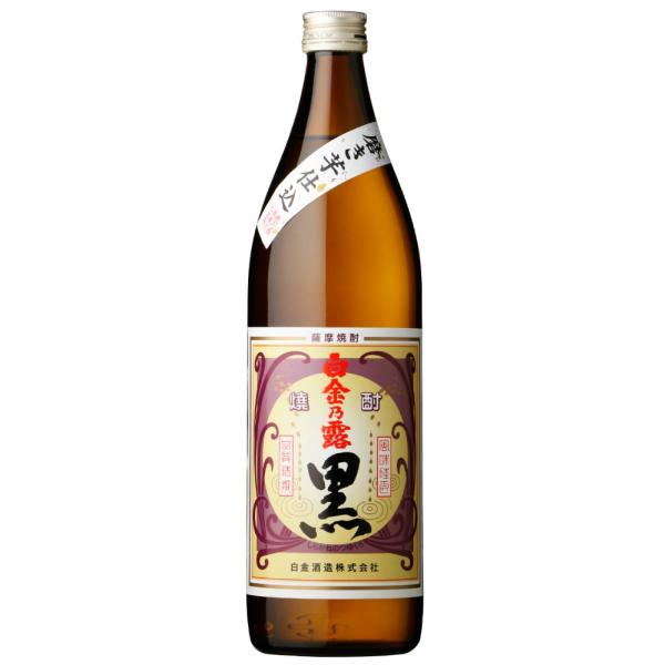 白金乃露 黒 25度 900ml 白金酒造 芋焼酎 鹿児島