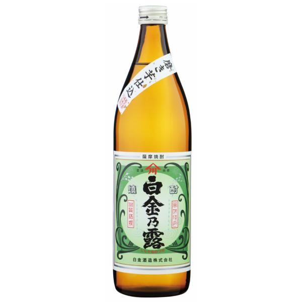 白金乃露 25度 900ml 白金酒造 芋焼酎 鹿児島