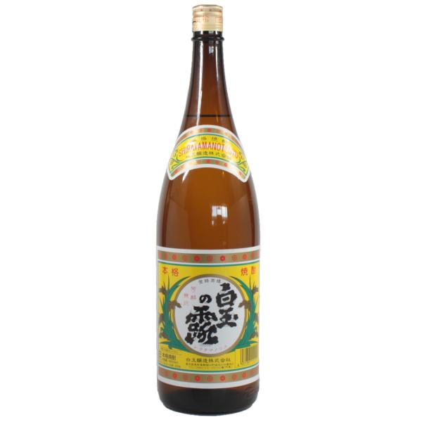 白玉の露 25度 1800ml 芋焼酎 白玉醸造 鹿児島 通販