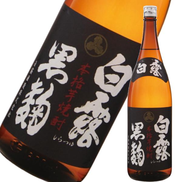白露 しらつゆ 黒麹 25度 1800ml 白露酒造 芋焼酎 鹿児島