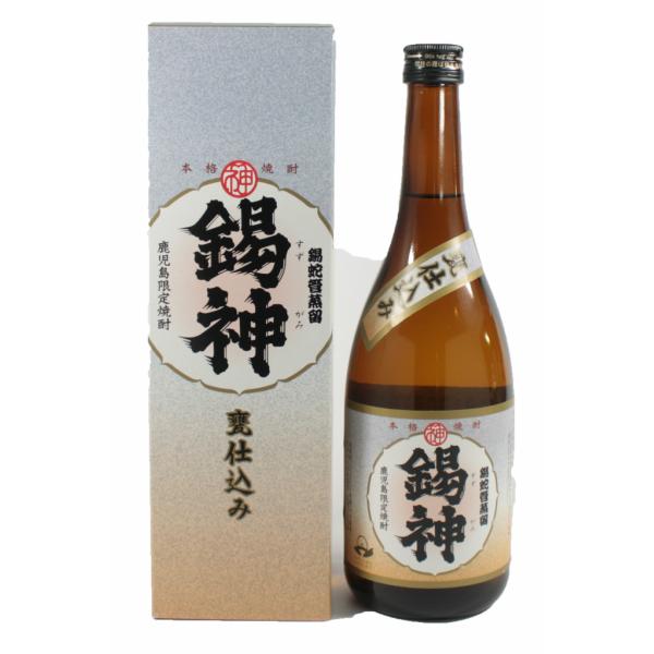 錫神 すずがみ 25度 720ml 芋焼酎 神酒造 鹿児島限定 通販