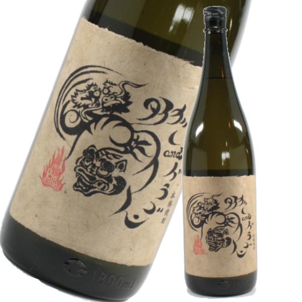 タイガーアンドドラゴン 25度 1800ml 芋焼酎 四元酒造 限定焼酎 通販