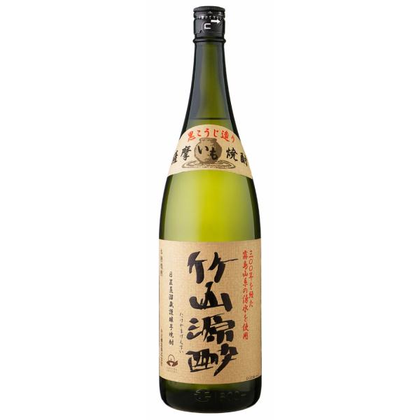 竹山源酔 たけやまげんすい 25度 1800ml 小正酒造 芋焼酎 鹿児島