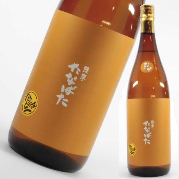 たなばた無濾過 1800ml 芋焼酎 田崎酒造 限定焼酎 鹿児島 七夕 通販