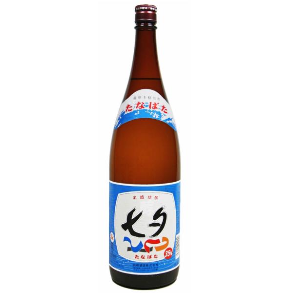 薩摩七夕 原酒 35度 1800ml 田崎酒造 芋焼酎 鹿児島