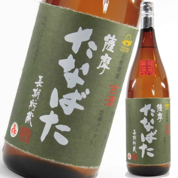 古酒たなばた 1800ml 芋焼酎 田崎酒造 限定焼酎 鹿児島 七夕 通販
