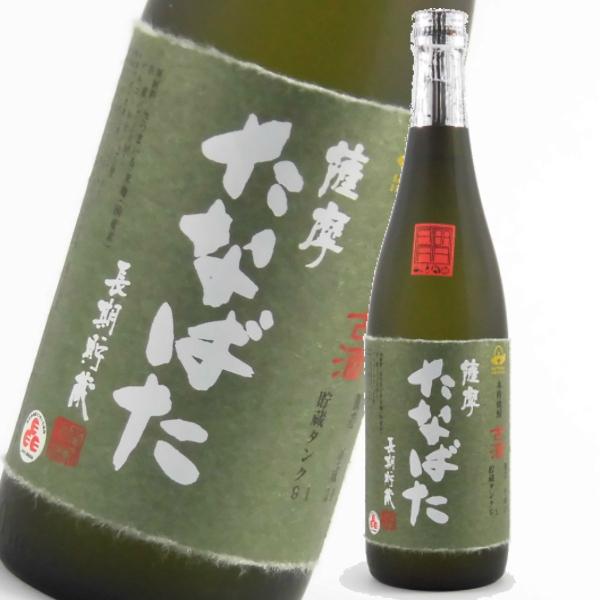 古酒たなばた 720ml 芋焼酎 田崎酒造 限定焼酎 長期貯蔵焼酎 七夕 通販