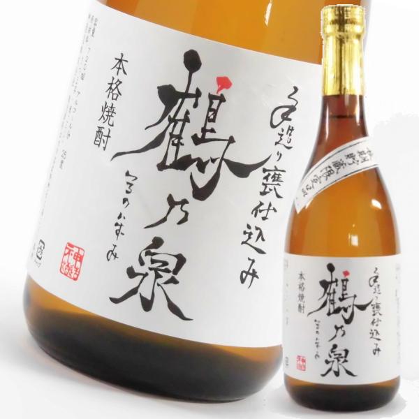 手造り鶴乃泉 つるのいずみ 720ml 芋焼酎 神酒造 限定焼酎 通販