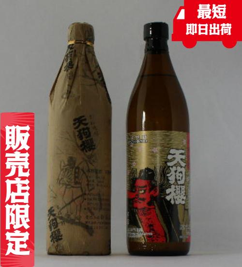 天狗櫻 てんぐさくら 900ml 芋焼酎 白石酒造 限定焼酎 鹿児島 通販