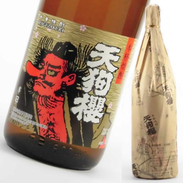 天狗櫻 てんぐさくら 25度 1800ml 芋焼酎 白石酒造 限定焼酎 通販