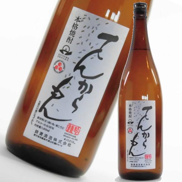 てんからもん 1800ml 芋焼酎 鹿児島 錦灘酒造 通販