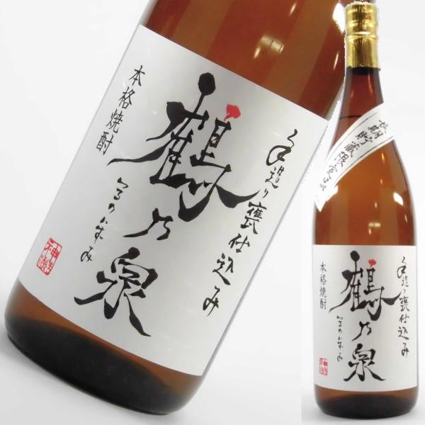 手造り鶴乃泉 25度 1800ml 芋焼酎 神酒造 限定焼酎 鹿児島 通販