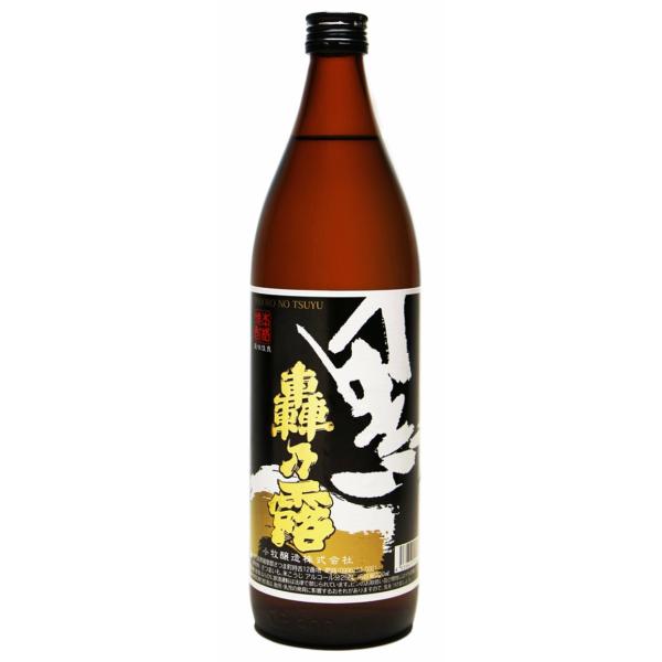 轟乃露 黒 とどろきのつゆ 25度 900ml 小牧酒造 芋焼酎 鹿児島