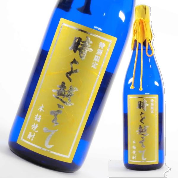時を越えて芋 1800ml 芋焼酎 オガタマ酒造 限定焼酎 贈答用 鹿児島 通販