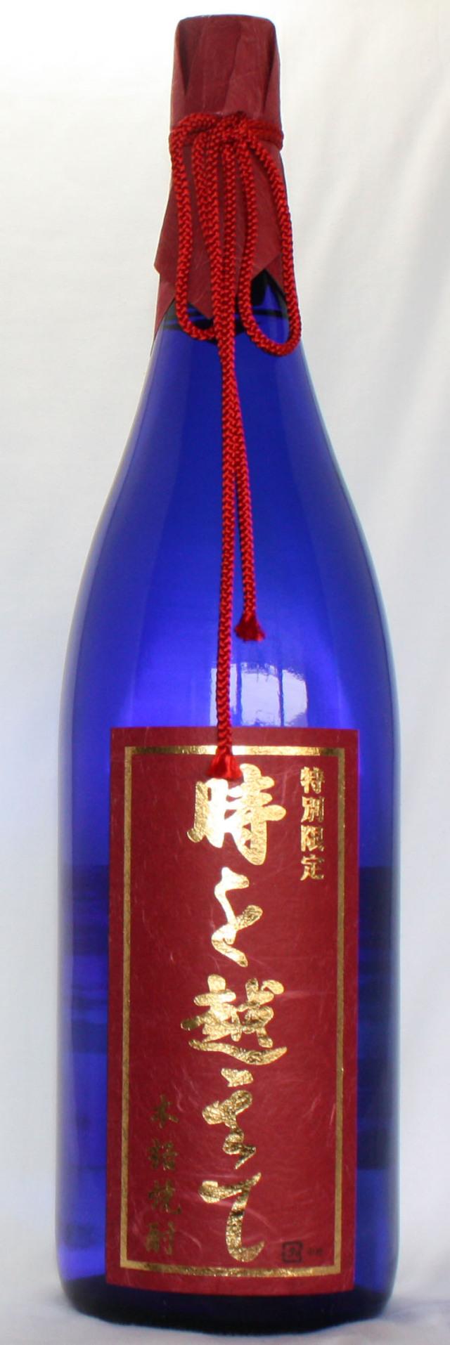 時を越えて(麦) 1800ml 麦焼酎 オガタマ酒造 限定焼酎