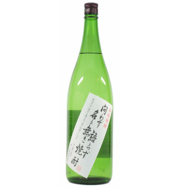 問わず語らず名も無き焼酎 25度 1800ml 芋焼酎 大山甚七酒造 通販