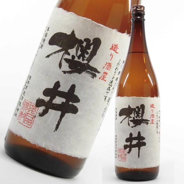造り酒屋櫻井 さくらい 25度 1800ml 芋焼酎 櫻井酒造 鹿児島 限定焼酎 通販
