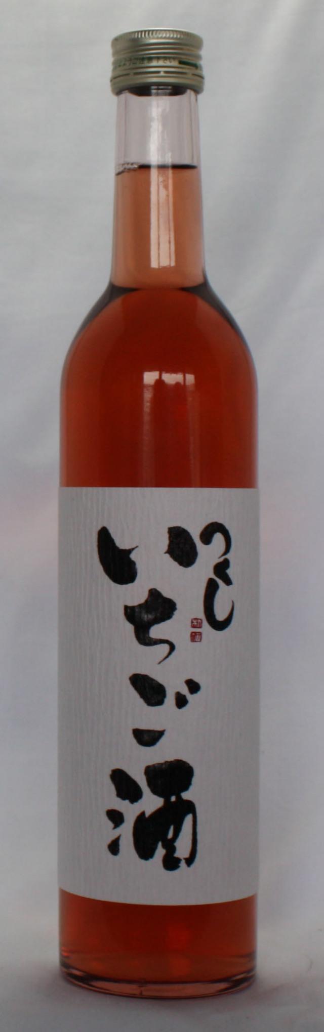 いちご酒 500ml