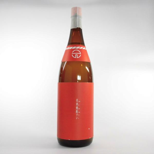 ツン 1800ml 芋焼酎 田崎酒造 季節限定商品 無濾過焼酎