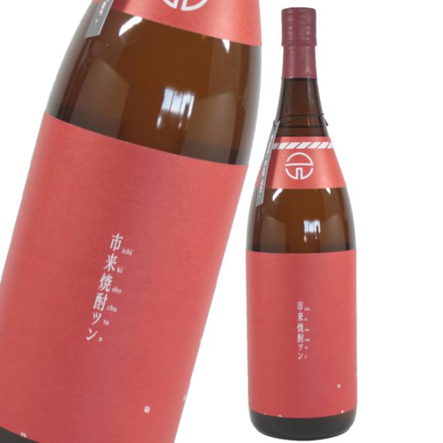 [2021年] ツン 25度 1800ml 芋焼酎 田崎酒造 季節限定商品 無濾過焼酎
