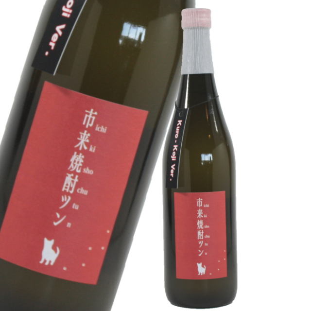 [2021年] ツン 25度 720ml 芋焼酎 田崎酒造 季節限定商品 無濾過焼酎