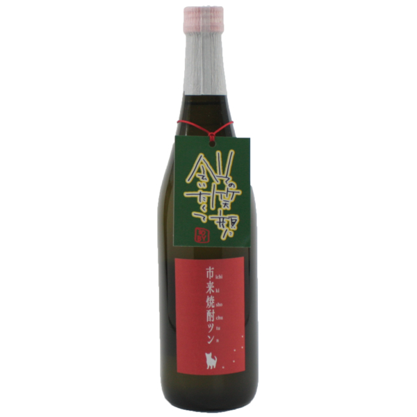 ツン 25度 720ml 芋焼酎 田崎酒造 季節限定商品 無濾過焼酎