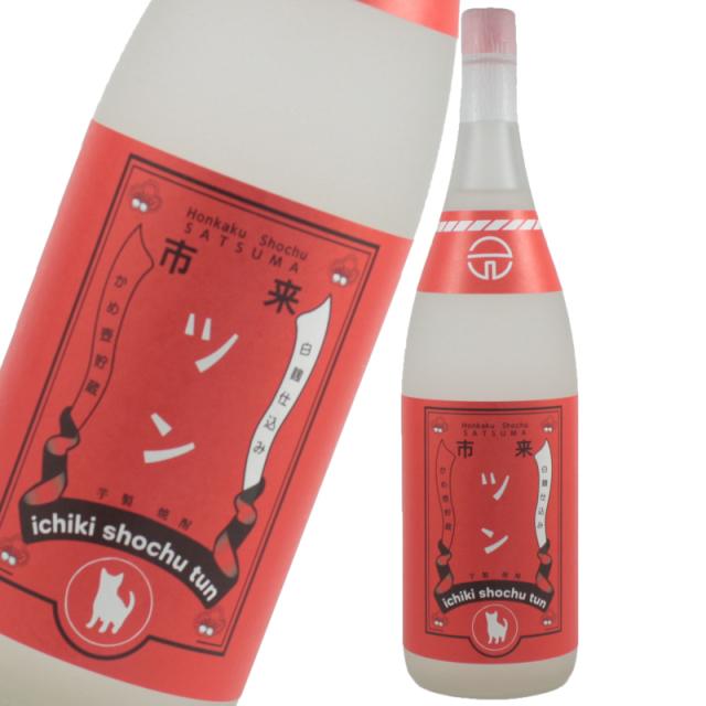 しろツン 25度 1800ml 芋焼酎 田崎酒造 季節限定商品 無濾過焼酎