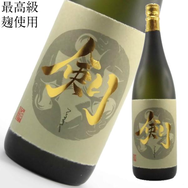 剣 つるぎ 25度 1800ml 芋焼酎 神酒造 限定焼酎 鹿児島 通販