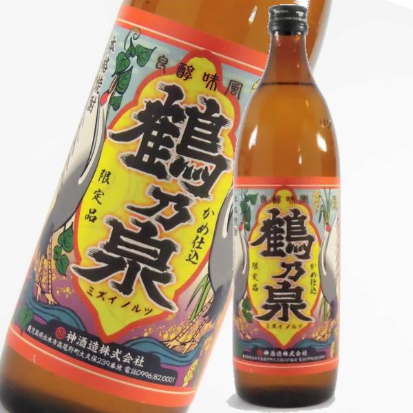 鶴乃泉 つるのいずみ 900ml 芋焼酎 神酒造 限定焼酎 通販