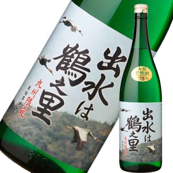 出水は鶴の里 25度 1800ml 芋焼酎 出水酒造 鹿児島 通販