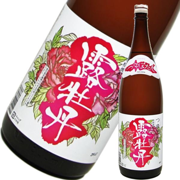 露牡丹1800ml 芋焼酎 鹿児島 山元酒造