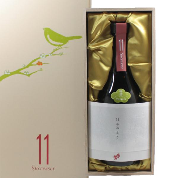[11年貯蔵 梅酒] 庭の鶯 特撰梅酒とまり11年 11度 720ml 梅酒 山口酒造場 にわのうぐいす 特約店限定