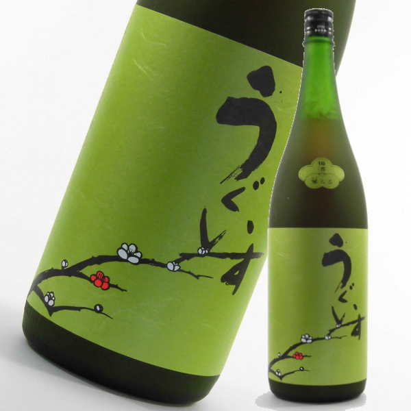 うぐいすとまり鶯とろ 12度 1800ml 梅酒 山口酒造場 特約店限定 日本一の梅酒