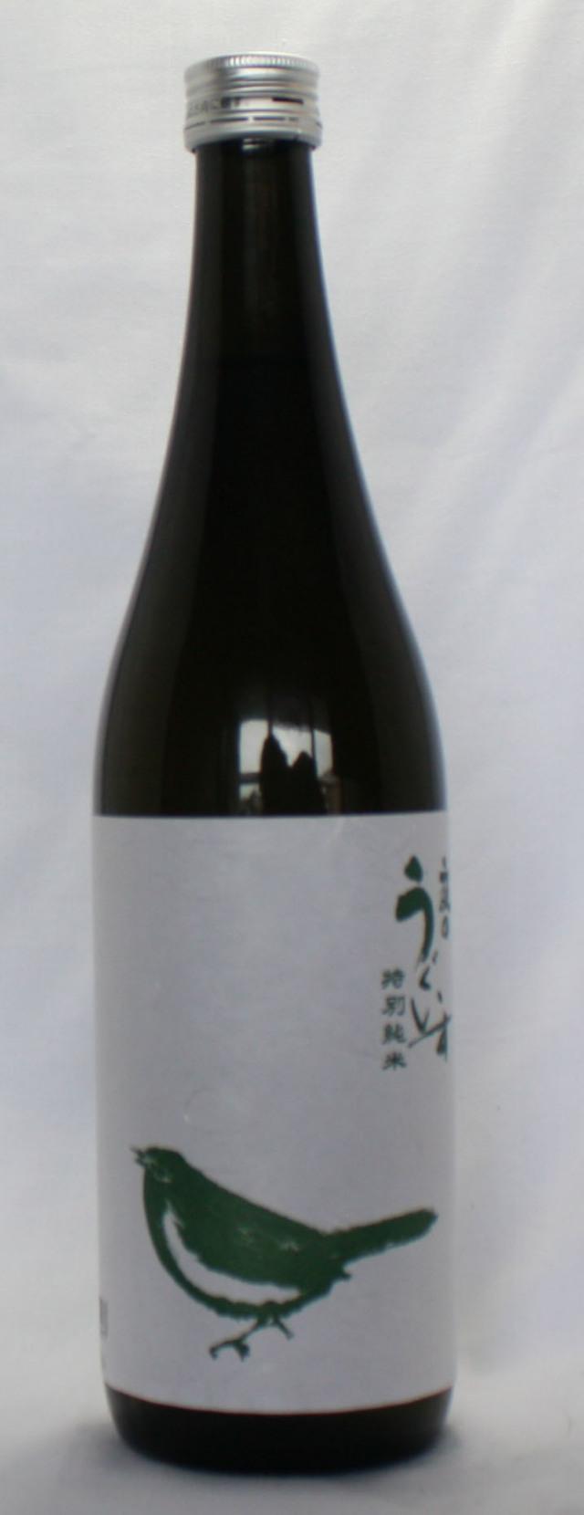 庭のうぐいす純米酒 720ml