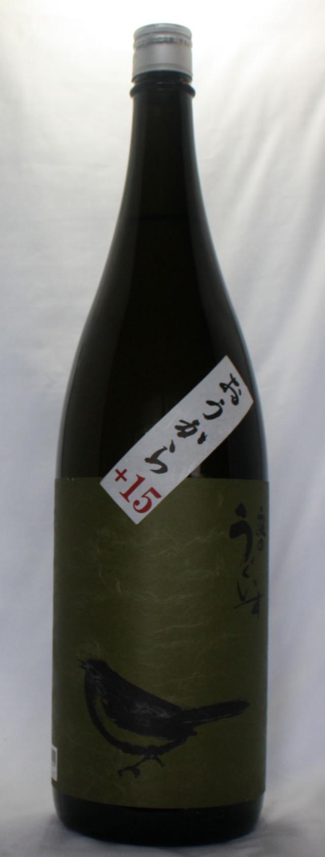 庭のうぐいす鶯辛 (にわのうぐいすおうから) 1800ml 日本酒