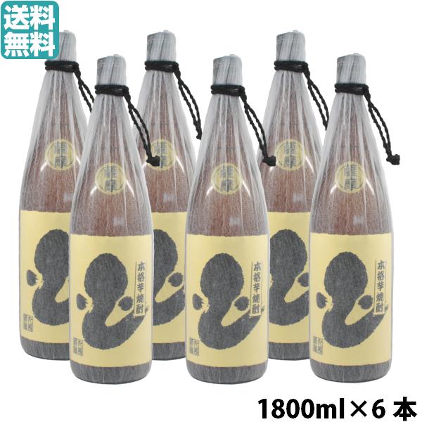 [送料無料] うなぎ 25度 1800ml 6本 芋焼酎 丸西酒造 通販